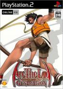 Arc The Lad Generation - PS2