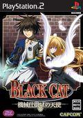 Black Cat - PS2