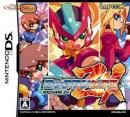 Mega Man ZX - DS