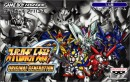 Super Robot Taisen : Original Generation - GBA