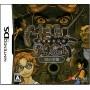 Metal Saga - DS