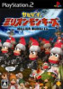 Ape Escape : Million Monkeys - PS2