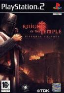 Knights of the Temple - PS2