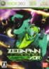 Zegapain - Xbox 360
