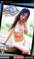 Finder Love : Fumina Hara - PSP