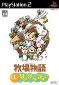 Harvest Moon : A Wonderful Life Special Edition - PS2