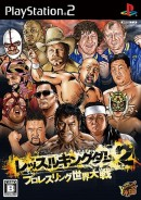 Wrestle Kingdom - PS2