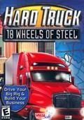 Hard Truck : 18 Wheels of Steel - PC