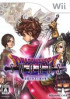 Dragon Quest Swords : The Masked Queen and the Tower of Mirrors - Wii