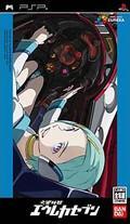 Eureka Seven - PSP