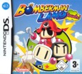 Bomberman Land Touch! - DS