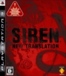Forbidden Siren : New Translation - PS3