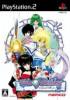 Tales of Destiny - PS2
