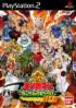 Muscleman Grand Prix - PS2