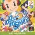 Dance Dance Revolution 5th Mix - PlayStation