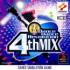 Dance Dance Revolution 4th Mix - PlayStation