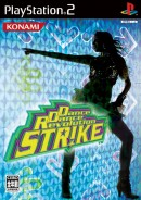 Dance Dance Revolution Strike - PS2