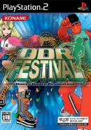 Dance Dance Revolution Festival - PS2