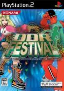 Dance Dance Revolution Festival - PS2