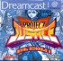 Project Justice - Dreamcast