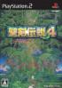 Dawn of Mana - PS2