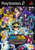 Saint Seiya : Hades - PS2