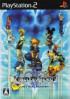 Kingdom Hearts II : Final Mix + - PS2