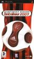 L'Entraîneur 2007 - PSP
