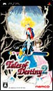 Tales of Destiny 2 - PSP
