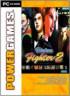 Virtua Fighter 2 - PC