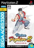 Virtua Fighter 2 - PS2