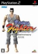 Virtua Fighter 10th Anniversary - PS2