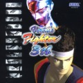 Virtua Fighter 3 tb - Dreamcast