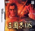 Romance of the Three Kingdoms DS - DS