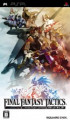 Ivalice Alliance Final Fantasy Tactics : The War of the Lions - PSP