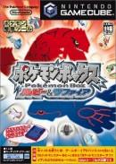 Pokémon Box - Gamecube