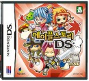 Maple Story - DS