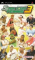 Smash Court Tennis 3 - PSP