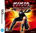 Ninja Gaiden Dragon Sword - DS