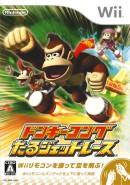 DK Bongo Blast - Wii