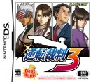 Phoenix Wright Ace Attorney : Trials and Tribulations - DS
