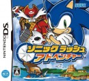 Sonic Rush Adventure - DS