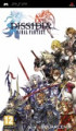 Dissidia: Final Fantasy - PSP