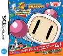 Bomberman Land Touch! Star Bomber's Miracle World - DS