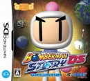 Bomberman Tournament DS - DS