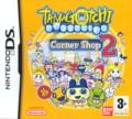 Tamagotchi Connexion Corner Shop 2 - DS
