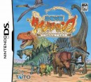 Dino Master : Dig Discover Duel - DS