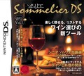 Sommelier DS - DS