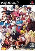 Street Fighter III 3rd Strike - PS2