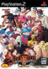 Street Fighter III 3rd Strike - PS2